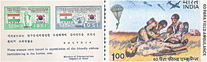 6·25전쟁 당시 인도군의 공헌을 기리기 위해 국내에서 발행됐던 기념우표입니다.