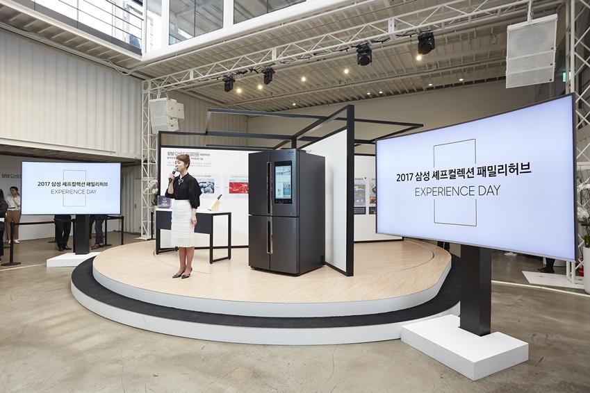 오늘(28일) 오전, SJ쿤스트할레(서울 강남구 언주로)에서 '2017 삼성 셰프컬렉션 패밀리허브 익스피리언스데이(Experience day)'가 열렸습니다. 2017 삼성 셰프컬렉션 패밀리허브 EXPERIENCE DAY 2017 삼성 셰프컬렉션 패밀리허브 EXPERIENCE DAY
