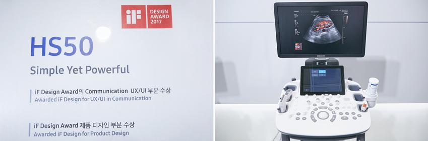 HS50은 날렵한 디자인과 최적화된 조작 절차로 사용자 진료 환경에 적합한 UI 디자인을 갖췄다