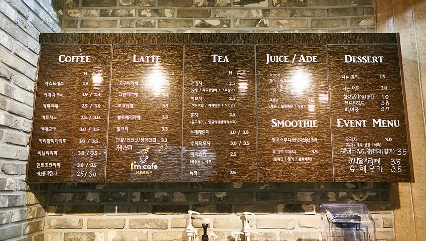 나는카페에 게시된 영업용 메뉴판. 나는카페에서 제공하는 음료가 적힌 메뉴판에서 일반 커피 매장에서 파는 음료 또한 주문할 수 있고 보다 저렴한 가격에 제공되고 있음을 확인할 수 있습니다