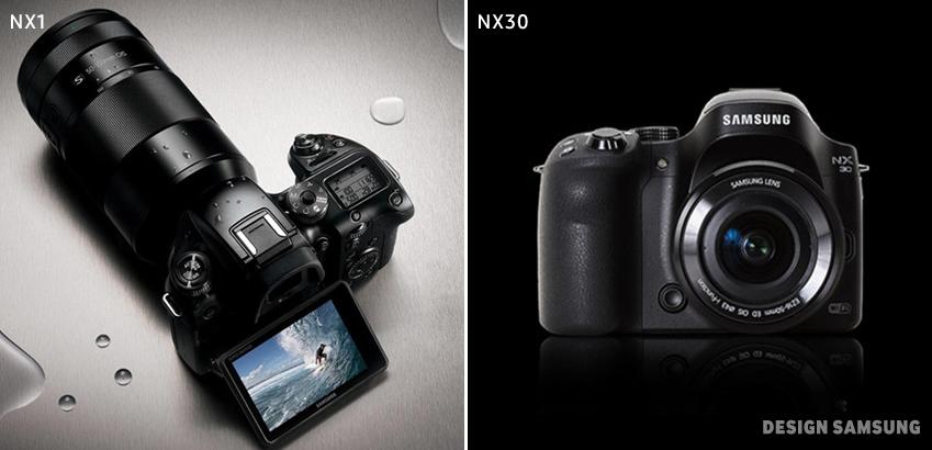 NX1와 NX30