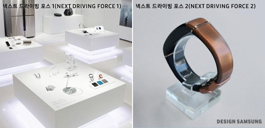 넥스트 드라이빙 포스 1(NEXT DRIVING FORCE 1), 넥스트 드라이빙 포스 2(NEXT DRIVING FORCE 2)