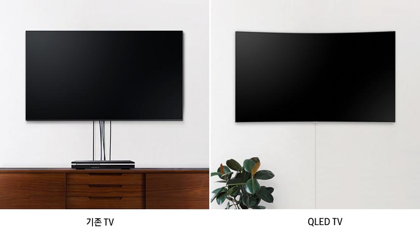케이블이 복잡하게 얽힌 기존 TV와 선 없이 깔끔한 QLED TV
