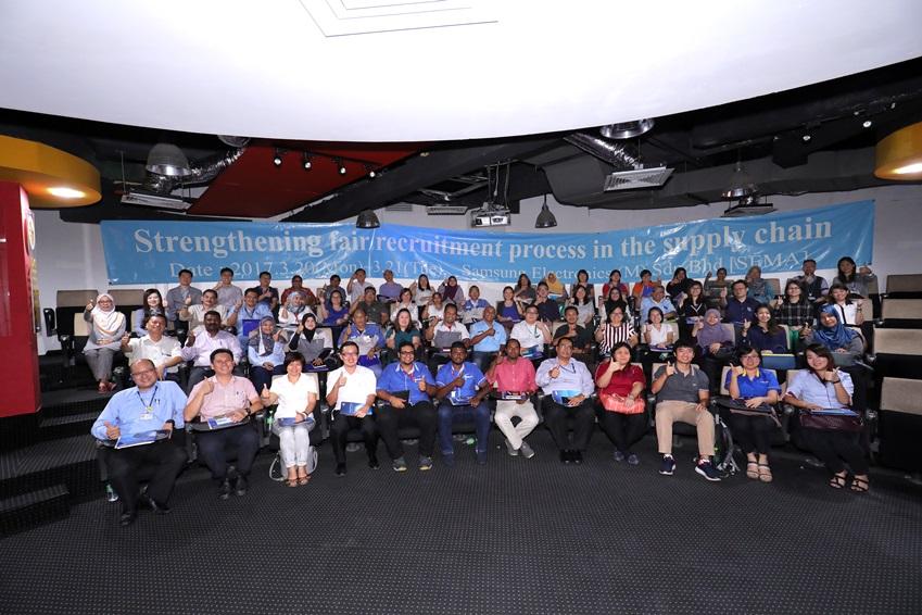 교육에 참가한 한 협력사 직원들 단체사진