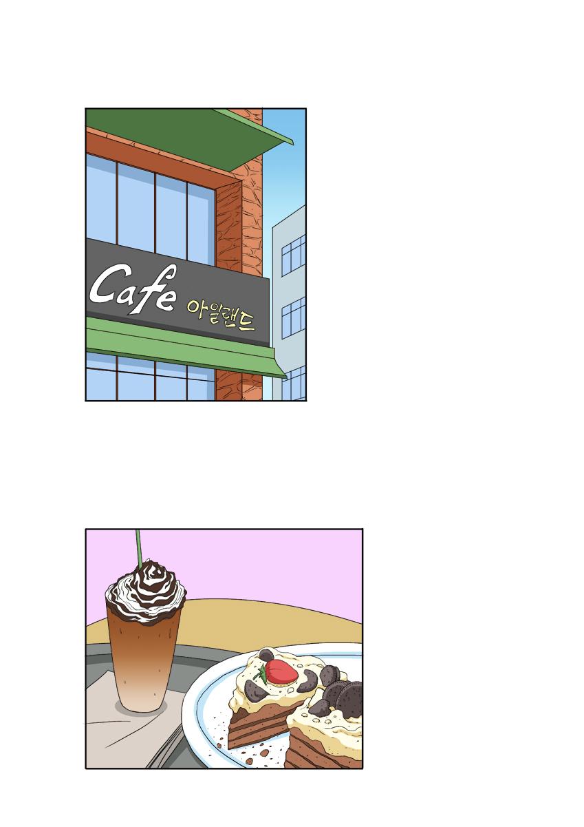 카페 아일랜드. 케익과 음료