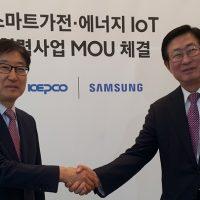 삼성전자-한국전력공사, 스마트가전·에너지 IoT MOU 체결