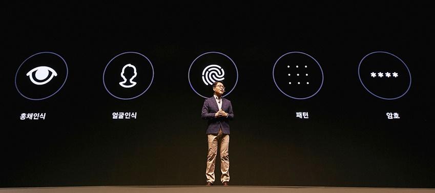 갤럭시 S8은 홍채인식 얼굴인식 지문인식 패턴 암호 등 다양한 보안 체계를 지원합니다
