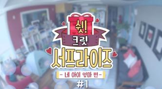 """""""당신이 있어 참 고마워""""… 김영민씨 가족의 특별한 하루"""