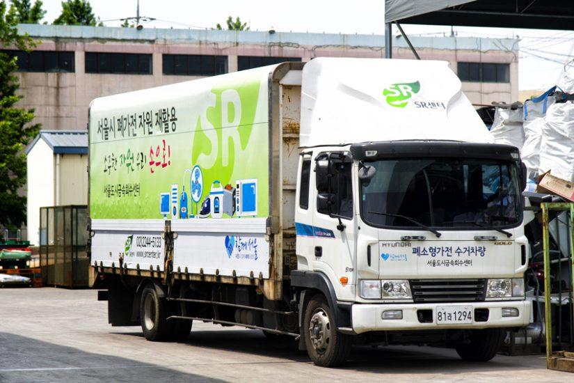서울시폐가전자원재활용트럭