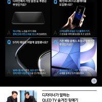 [삼성전자 뉴스룸 매거진 250호] 디자이너가 말하는 갤럭시 S8과 QLED TV
