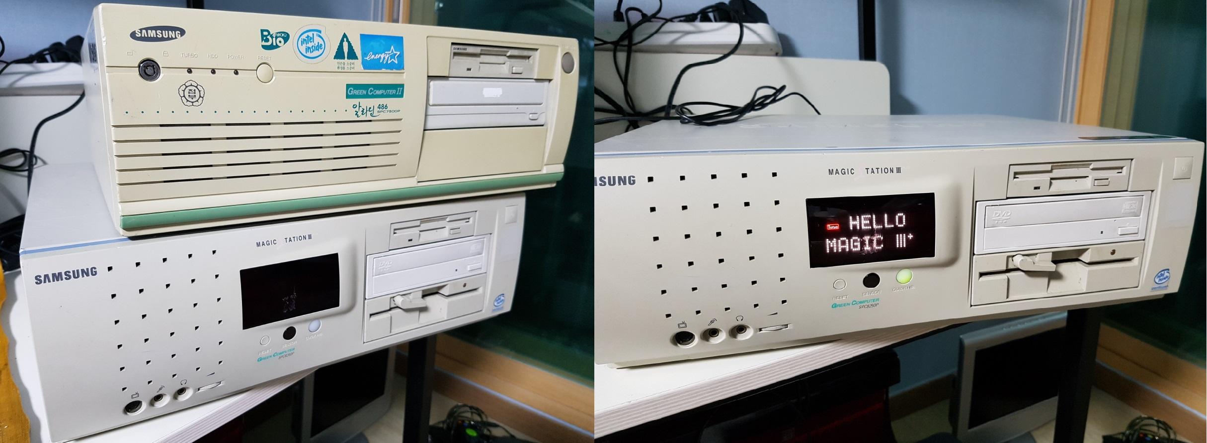 알라딘486(모델명 'SPC7500P', 사진 위)과 매직스테이션3(모델명 'SPC8260P')