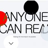 [디자인 스토리] 모든 사용자를 위한 정보 접근성 디자인