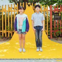 당신, 거기 있어 줄래요? 어린이를 위한 노란 보호막, 옐로카펫