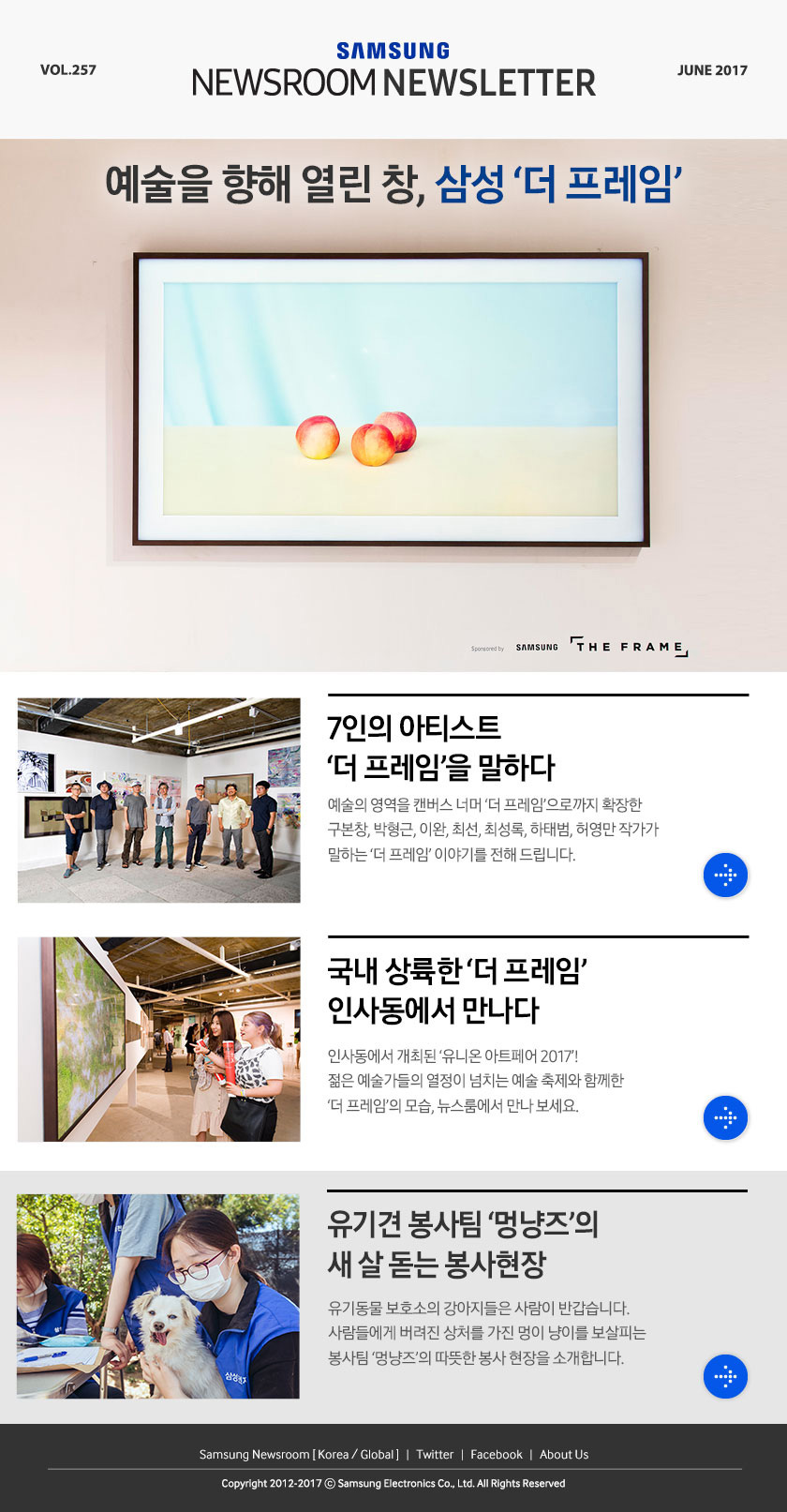 samsung tv brochure 2017 pdf