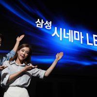 삼성전자, 롯데시네마 영화관에 세계 최초로 극장 전용 '시네마 LED' 스크린 도입