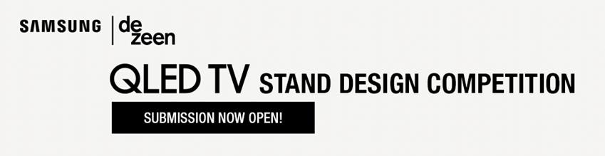 QLED TV 스탠드 디자인 공모전