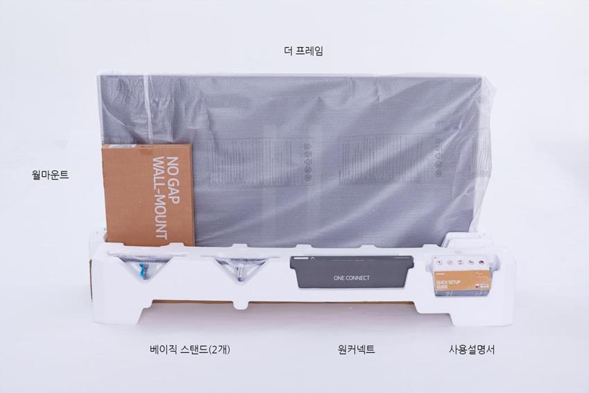 '더 프레임' TV 상자 속 간결한 구성품들