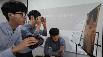 삼성전자, 시각장애인에게 빛을 되돌려주는 착한 앱 '릴루미노' 공개