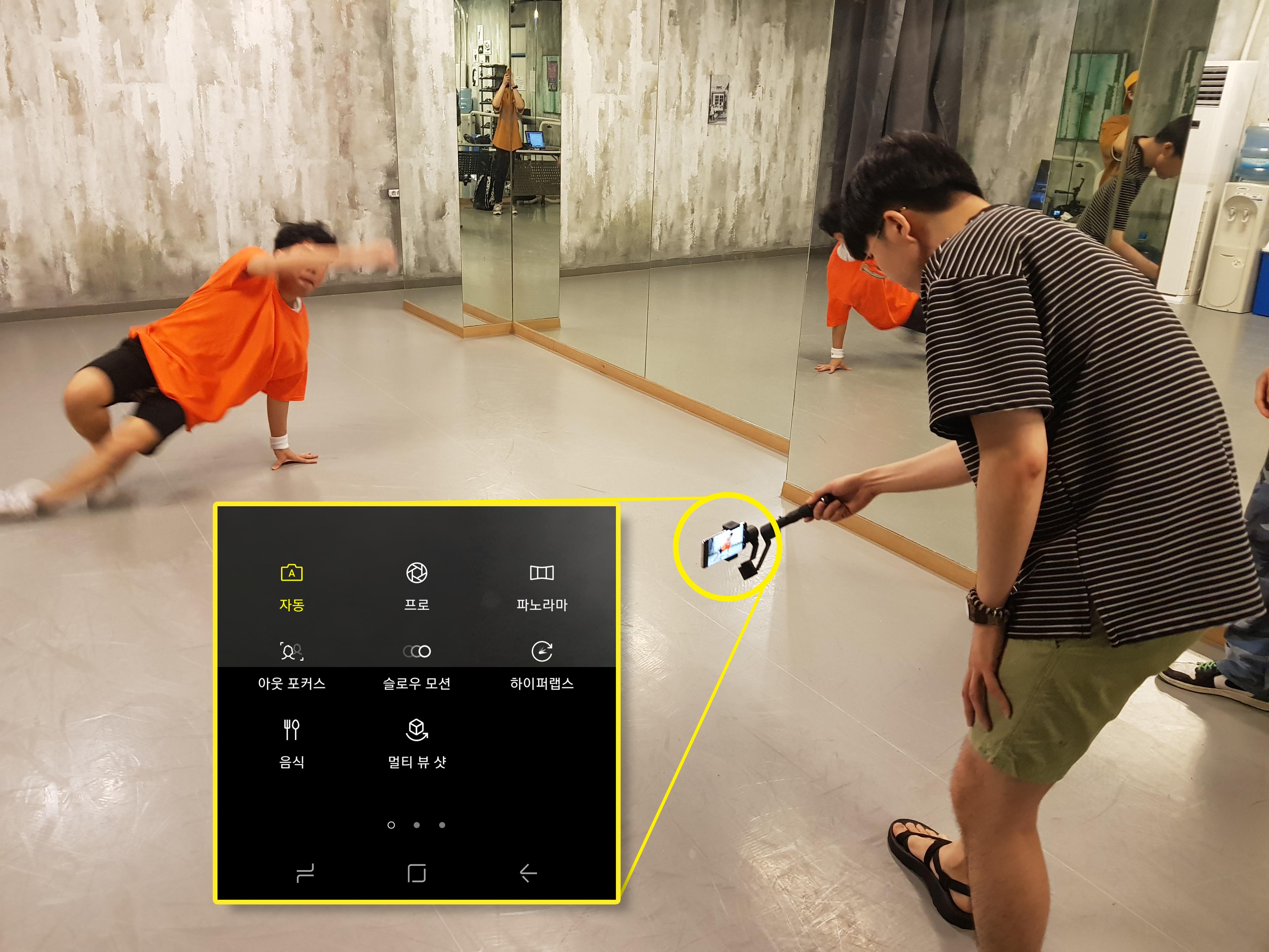 갤럭시 S8으로 촬영한 댄스 비디오