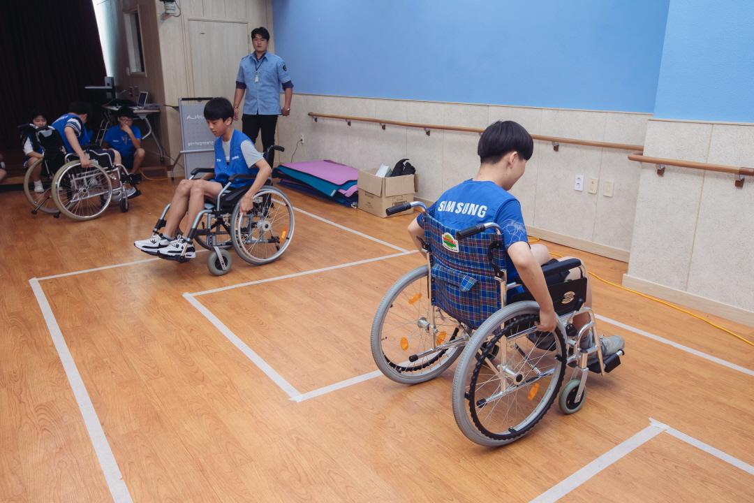 휠체어 체험