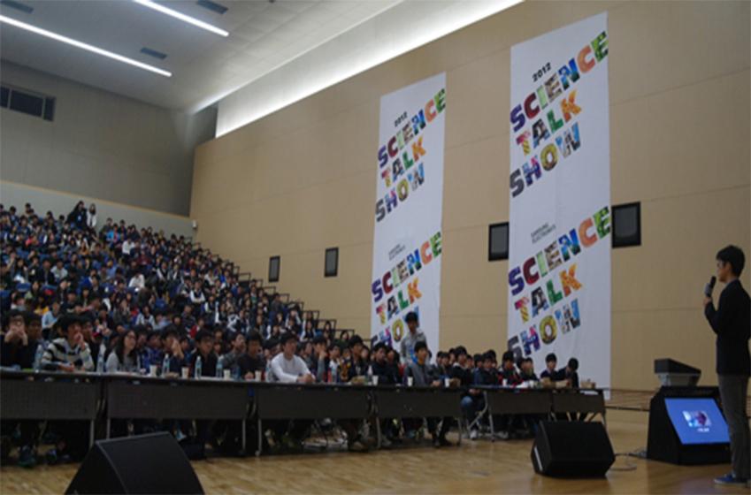 10일 수원 '삼성 디지털 시티'서 고등학생 대상 토크 콘서트 개최