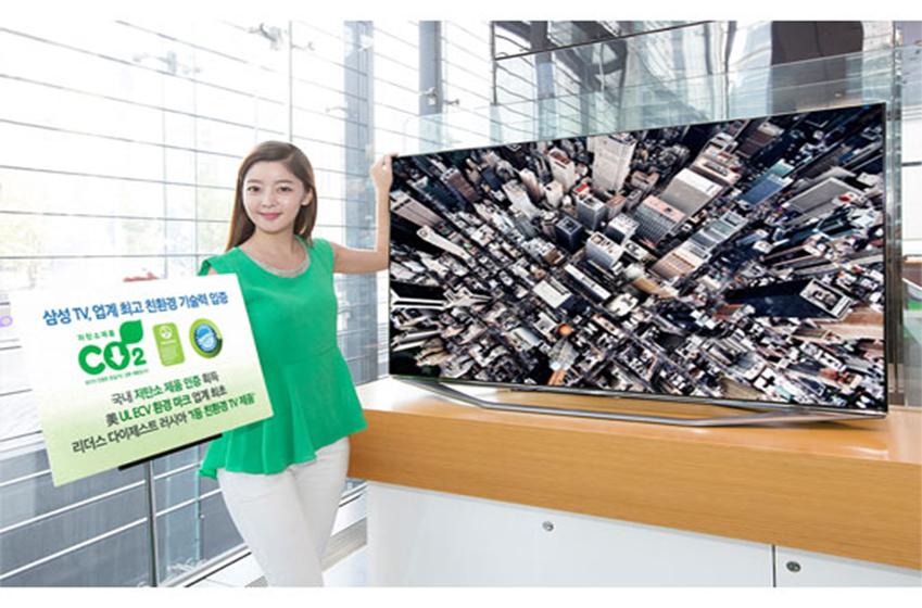 한국환경산업기술원 주관 국내 저탄소 인증 획득