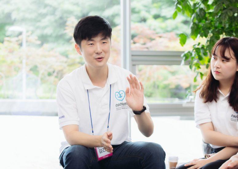 김건희 학생