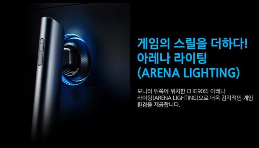 게임의 스릴을 더하다! 아레나 라이팅(ARENA LIGHTING) 모니터 뒤쪽에 위치한 CHG90의 아레나 라이팅으로 더욱 감각적인 게임 환경을 제공합니다.