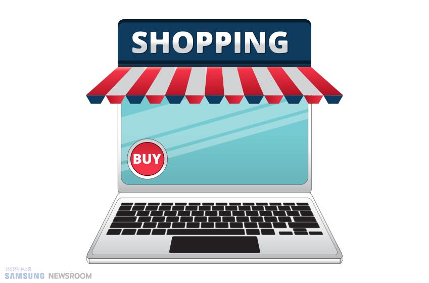 온라인 쇼핑 사진