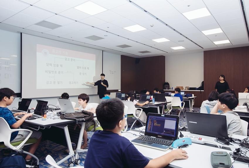핸즈온 프로그램 'Secret Code' 교육