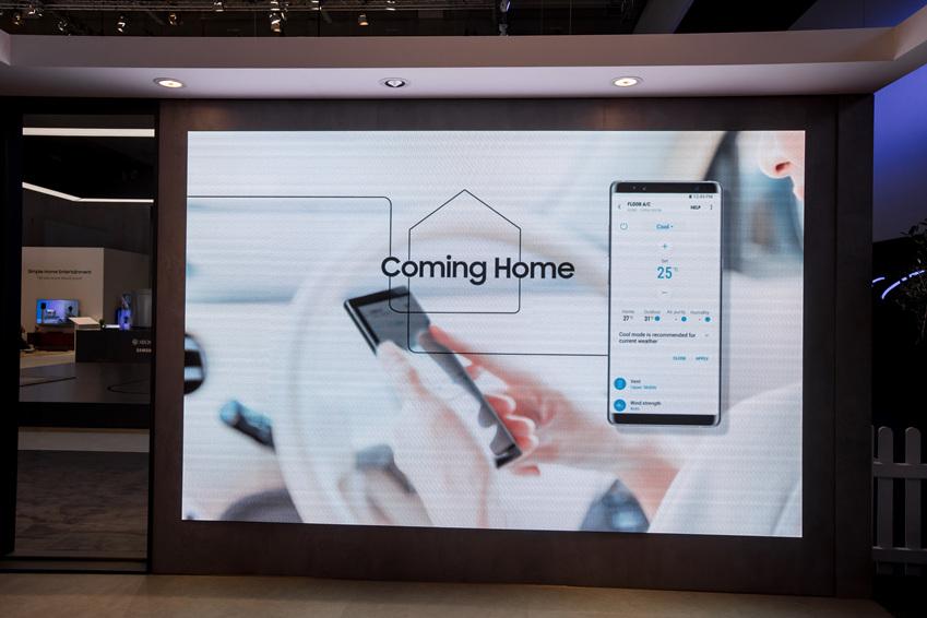 '스마트 홈(Smart Home)'  전시존, Coming Home