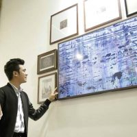 삼성전자, 필리핀 디자인스쿨과 협업해 '더 프레임' 특별 전시관 운영
