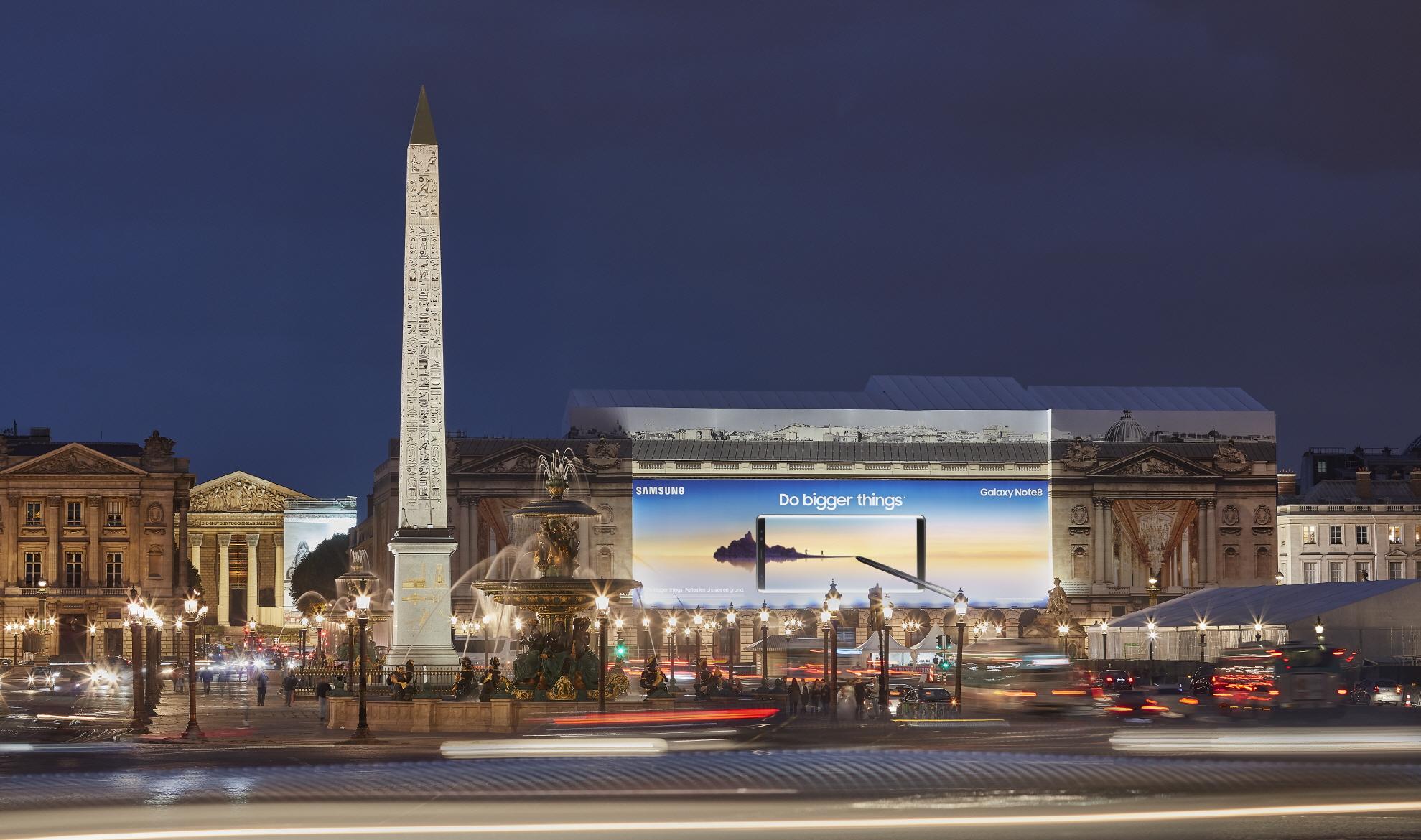 프랑스 파리 콩코드 광장(Place de la Concorde)