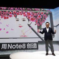 '갤럭시 노트8', 중국서 9월 29일 출시