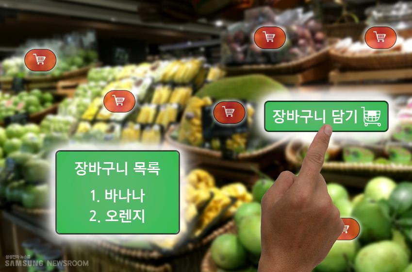 장바구니 담기 / 장바구니 목록 1. 바나나 2 오렌지