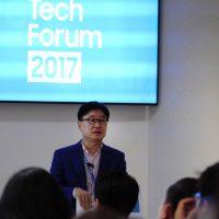삼성전자, 美 실리콘밸리에서 '테크포럼' 개최