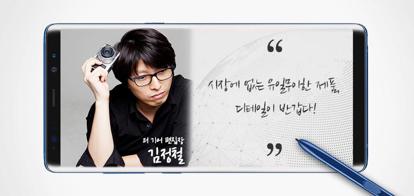 김정철 더 기어 편집장 /