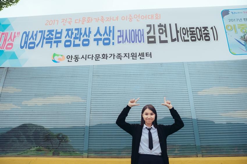 대상 수상한 김현나 학생