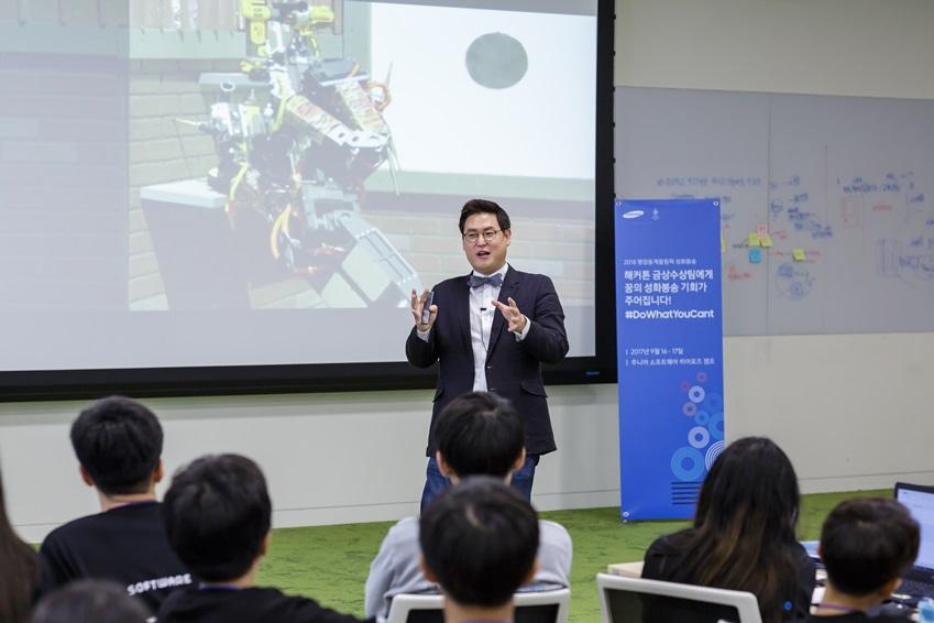 도전, 열정에 관한 특강을 진행한 데니스 홍 교수