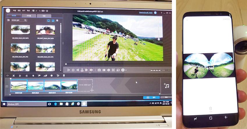 360 패러글라이딩 영상 편집