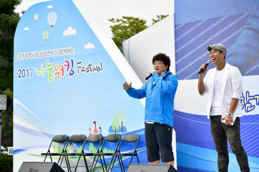 걷기 전문가 김용은(광주시 걷기 협회 이사, 성균관대 스포츠과학대학 초빙교수)씨와 MC를 맡은 개그맨 전환규 씨<사진 속 오른쪽>. 두 사람 모두 개그맨 못지않은 유쾌한 유머로 참가자들에게 즐거움을 선사해주었다.