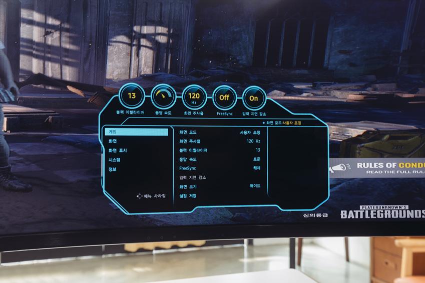 ▲ 배틀그라운드 게임 중 OSD 대시 보드 메뉴를 켜 게임 환경을 조정해봤다
