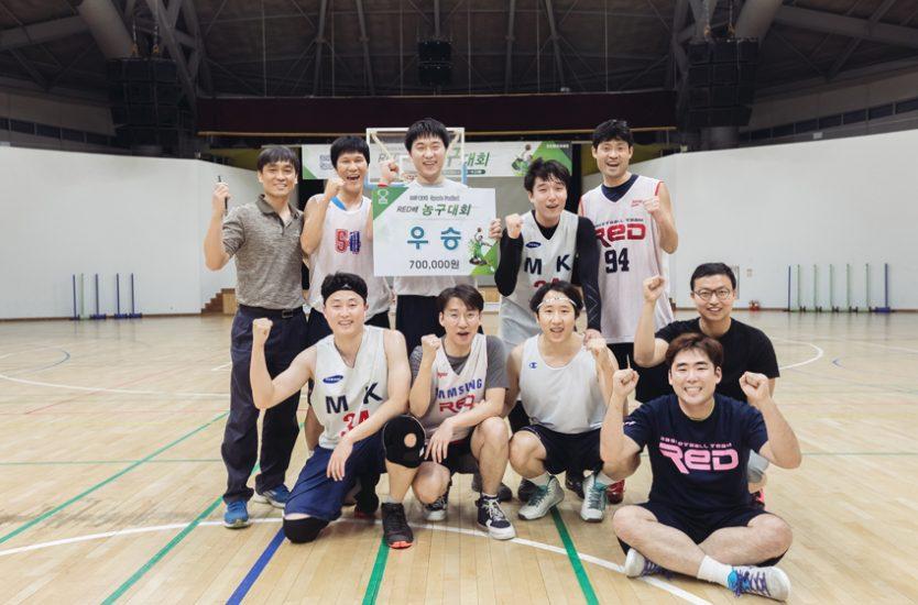 ▲ 2017년 동호회 스포츠 페스티벌 'RED'배 농구대회 결승전 우승을 차지한 Foundry팀
