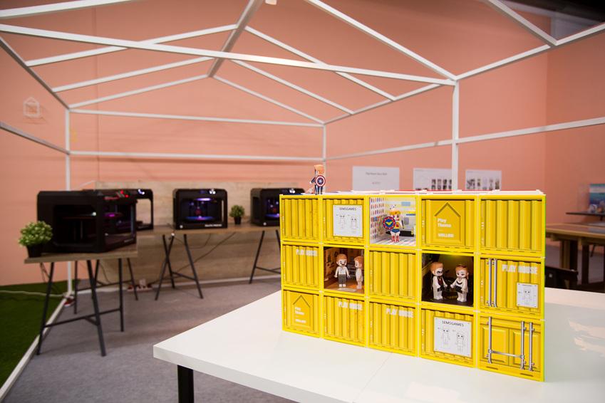▲ 3D 프린팅 기술로 만들어진 장난감이 전시돼 있다