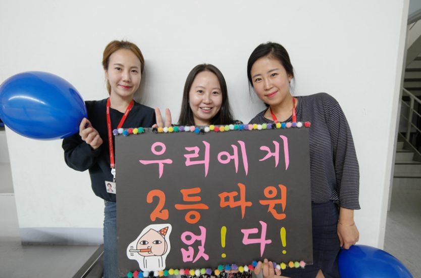FAB2팀의 손병관 선수의 아내이자 같은 부서 동료로 응원을 나온 명경아(맨 왼쪽, 삼성전자 DS부문 FAB2팀 15그룹)씨