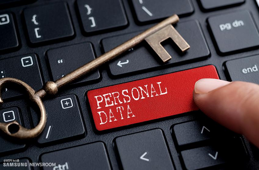 개인정보 보호