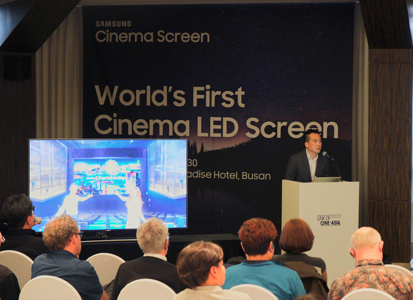 삼성전자 시네마 LED가 가져올 영화관의 미래