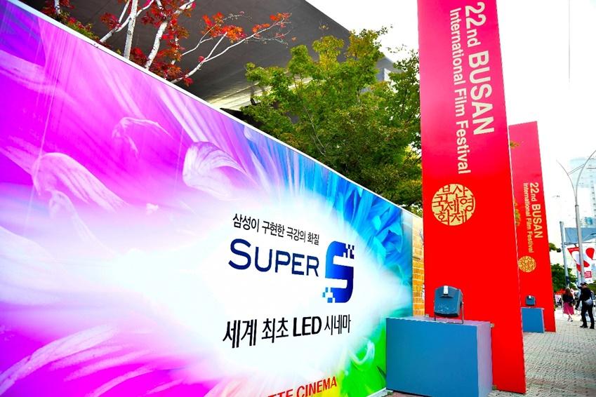 시네마 LED 현수막