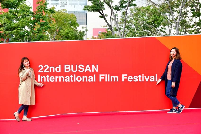 부산 국제 영화제 참가자들이 사진을 찍고 있다