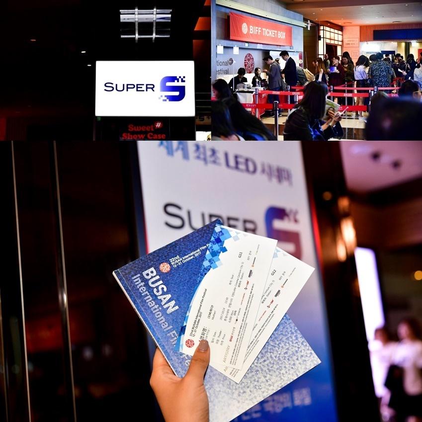 시네마 LED 스크린으로 부산 국제 영화제를 생생하게 즐기다
